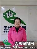 上海嘉定南翔不住家保姆_做家务:辅助带孩子保姆