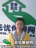 北京东城住家保姆_做家务:辅助带孩子:照顾能自理老人保姆