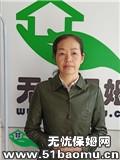 上海上海周边住家保姆:育儿嫂_做家务:全职带孩子保姆