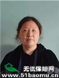 上海黄浦西藏南路住家保姆_做家务:照顾能自理老人:照顾半自理老人:照顾不能自理老人:照顾病人保姆