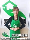 深圳南山南油住家保姆_做家务:辅助带孩子保姆
