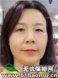 上海浦东金桥住家保姆:月嫂_全职带孩子保姆