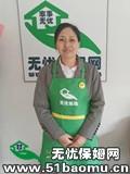 重庆江北黄泥磅住家保姆:不住家保姆_做家务:辅助带孩子保姆
