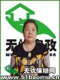 上海黄浦西藏南路住家保姆:护工_做家务:照顾能自理老人:照顾不能自理老人:照顾病人保姆