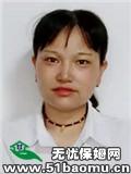 上海浦东金桥小时工_做家务:公司做饭:公司保洁保姆