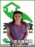 深圳南山白石洲小时工_做家务:辅助带孩子保姆