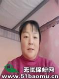 北京丰台马家堡住家保姆_做家务:全职带孩子保姆