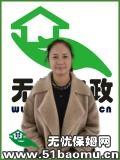 北京海淀西北旺住家保姆_做家务:照顾能自理老人保姆