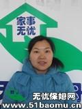 北京丰台成寿寺小时工:不住家保姆_做家务:辅助带孩子保姆