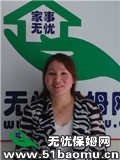 北京顺义城区住家保姆_做家务:辅助带孩子:照顾能自理老人保姆