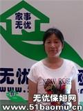 上海徐汇住家保姆_做家务:照顾能自理老人:照顾半自理老人:照顾不能自理老人保姆