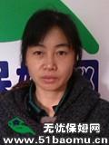 徐汇上海南站小时工