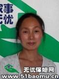 北京燕郊住家保姆_做家务:辅助带孩子:照顾能自理老人保姆