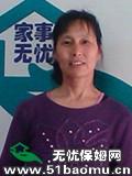 北京西城西直门住家保姆_做家务:照顾能自理老人:照顾半自理老人:照顾不能自理老人保姆