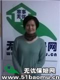 上海周边住家保姆:育儿嫂