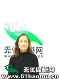 上海浦东三林住家保姆_做家务:辅助带孩子:全职带孩子保姆