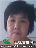 河西陈塘庄不住家保姆:小时工