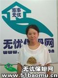 北京西城西直门住家保姆_做家务:辅助带孩子:照顾能自理老人保姆