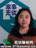 北京西城西直门住家保姆:育儿嫂_做家务:全职带孩子保姆