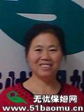 北京西城西直门住家保姆_做家务:辅助带孩子:照顾能自理老人:照顾病人保姆