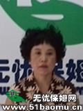 河东中山门月嫂:育儿嫂