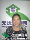 武侯火车南站小时工