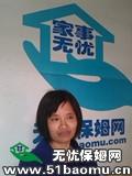 北京昌平回龙观小时工_做家务:辅助带孩子:照顾能自理老人保姆