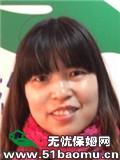 北京昌平立水桥不住家保姆_做家务:辅助带孩子:照顾能自理老人保姆