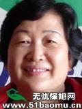 河西陈塘庄小时工