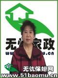 北京东城和平里住家保姆:不住家保姆_做家务:辅助带孩子:照顾能自理老人:公司做饭保姆