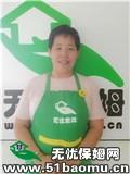 深圳南山南油不住家保姆:小时工_做家务:公司做饭保姆