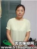 深圳南山南油不住家保姆:小时工_做家务:辅助带孩子保姆