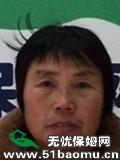 河东大王庄