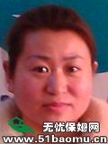 北京朝阳惠新里不住家保姆:育儿嫂_做家务:辅助带孩子:全职带孩子:公司做饭保姆