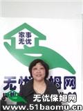 徐汇万体馆住家保姆:月嫂:育儿嫂