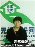 黄浦西藏南路小时工