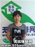 上海长宁住家保姆_做家务:辅助带孩子:全职带孩子保姆