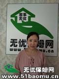 天津南开广开街住家保姆_做家务:辅助带孩子:照顾半自理老人保姆