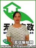 深圳南山住家保姆_做家务:辅助带孩子保姆