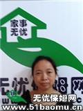 重庆渝北龙头寺不住家保姆:小时工_做家务:公司做饭保姆