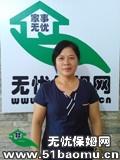 广州海珠周边住家保姆_做家务:全职带孩子:照顾能自理老人保姆