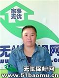 上海闸北延长路住家保姆:不住家保姆_做家务:辅助带孩子保姆