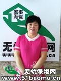 广州海珠周边小时工_做家务:辅助带孩子保姆