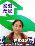 松江大学城住家保姆:不住家保姆:月嫂:育儿嫂:小时工