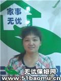 开福湘江世纪城小时工
