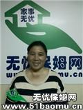 上海长宁江苏路地铁不住家保姆_做家务:辅助带孩子保姆