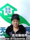 天津南开周边住家保姆_做家务:照顾能自理老人保姆