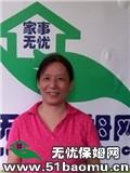 上海闵行住家保姆_做家务:辅助带孩子:公司做饭保姆
