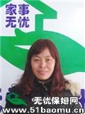 松江工业区小时工