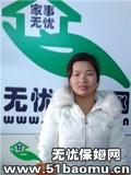 北京丰台西客站不住家保姆_做家务:辅助带孩子:公司做饭保姆